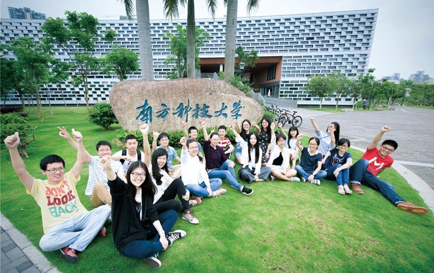 学生风采照片