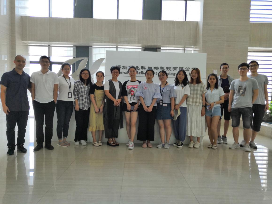 生物系第一党支部组织参观深圳市北科生物科技有限公司学习习主席五四讲话精神
