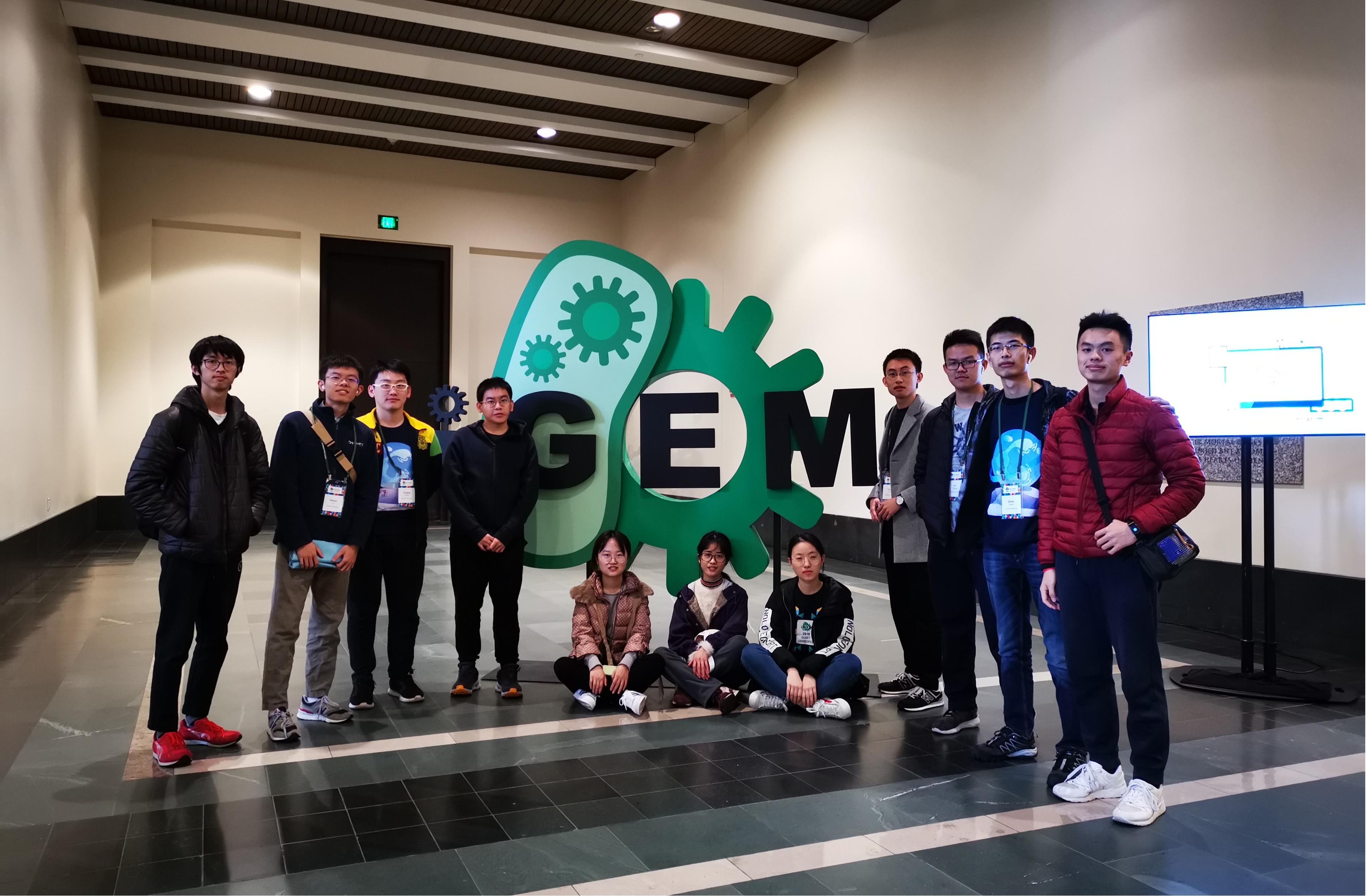 生物系学子再次摘得国际基因机器工程(iGEM)大赛金奖